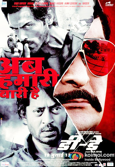 Arjun-Rampal-Irrfan-Khan-And-Rishi-Kapoor-in-D-Day-Movie
