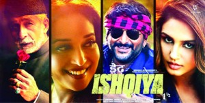 DEDH  ISHQIYA  a must  watch