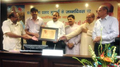 Dr Jitendra Singh being felicitated on the occasion of Dr Shyama Prasad Mukherjee's birth anniversary in New Delhi on Sunday.