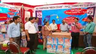 Mega Prize Draw being organized by HPCL in Jammu.