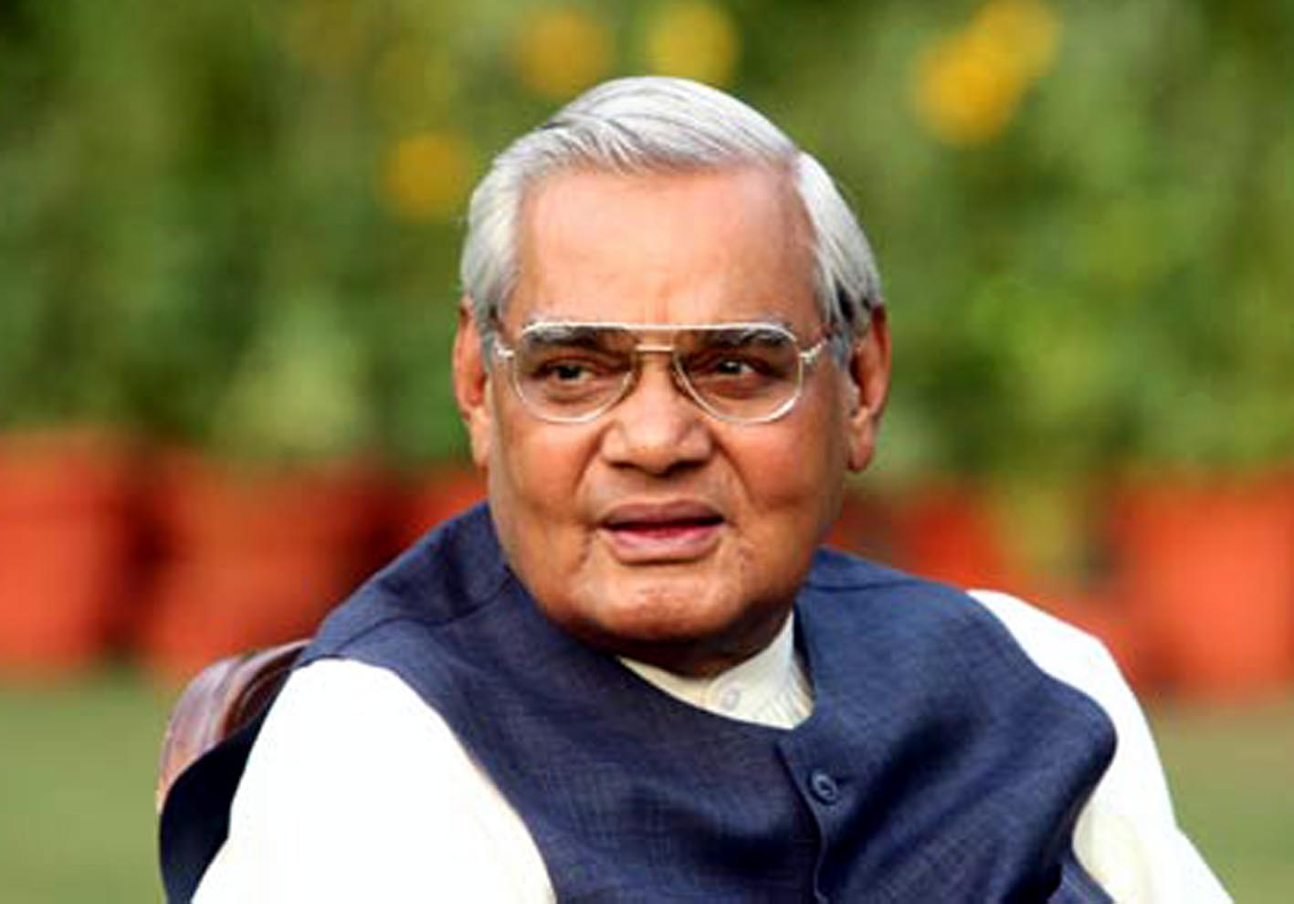 atal bihari vajpayee - photo #18