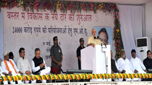 Prime Minister, Narendra Modi being addressing at the Public Meeting, at Dantewada, Chhattisgarh on Saturday.