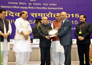 RST Sai, CMD, NHPC receiving first prize under Rajbhasha Kirti Puraskar scheme from President of India Pranab Mukherjee in presence of  Rajnath Singh, Kiren Rijiju and Haribhai Parthibhai Chaudhary.