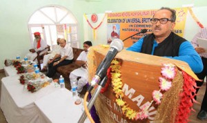 DyCM Dr Nirmal Singh speaking at a function organised by Vivekananda Kendra.