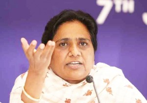BSP will support GST Bill: Mayawati