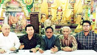 Members of management committee, Pracheen Hanuman Mandir, Sabzi