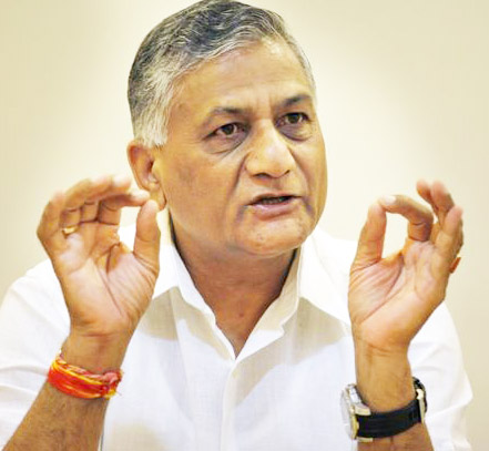 We will not accept continued terrorism as new normal said MoS MEA V K Singh