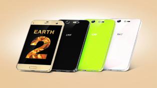 Reliance Retail showcases LYF Earth 2