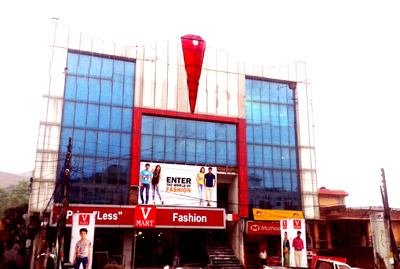 Newly opened V-Mart store in Udhampur.