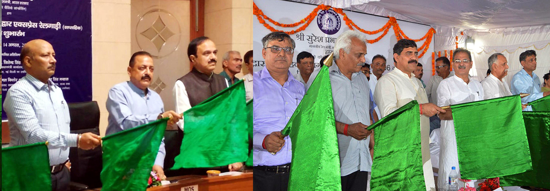 Union Minister, Dr Jitendra Singh, Speaker Kavinder Gupta and others flagging off Jammu-Haridwar train on Sunday.