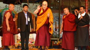 Practice of altruism most beneficial  to entire sentient beings: Dalai Lama
