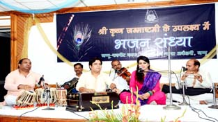 Artists giving performance during Bhajan Sandhya on Wednesday.