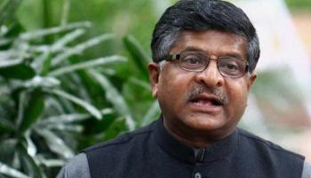 Indo-Pak relation will not be same again: Ravi Shankar Prasad