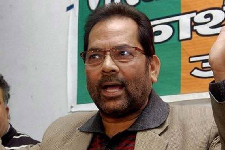 Naqvi says Pakistan is 'factory of terrorism'