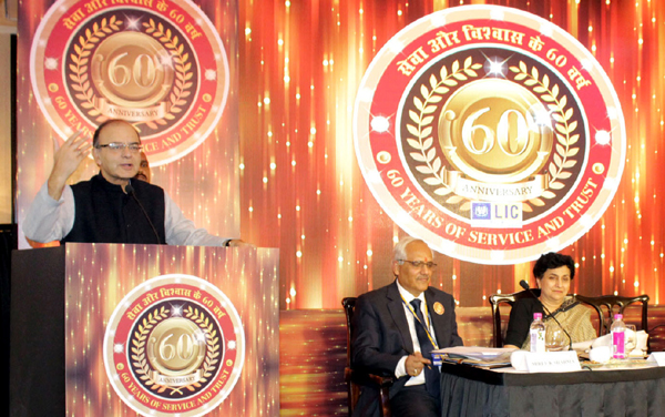 Union Minister for Finance and Corporate Affairs, Arun Jaitley addressing at the LIC of India Diamond Jubilee celebrations, in Mumbai on Thursday.