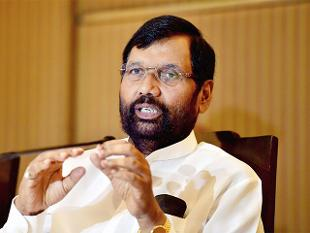 Reservation is a constitutional right and nobody can abolish it: Paswan