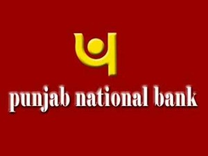 PNB hikes interest on term deposits by up to 1.25 pc