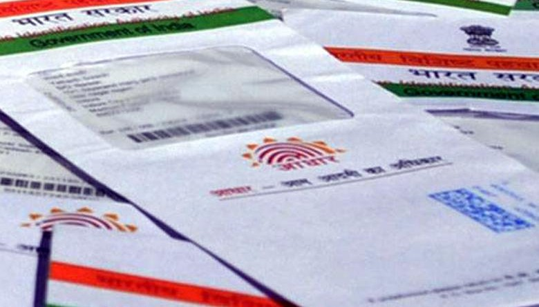 Aadhaar must for sr citizen train ticket concession from Apr 1