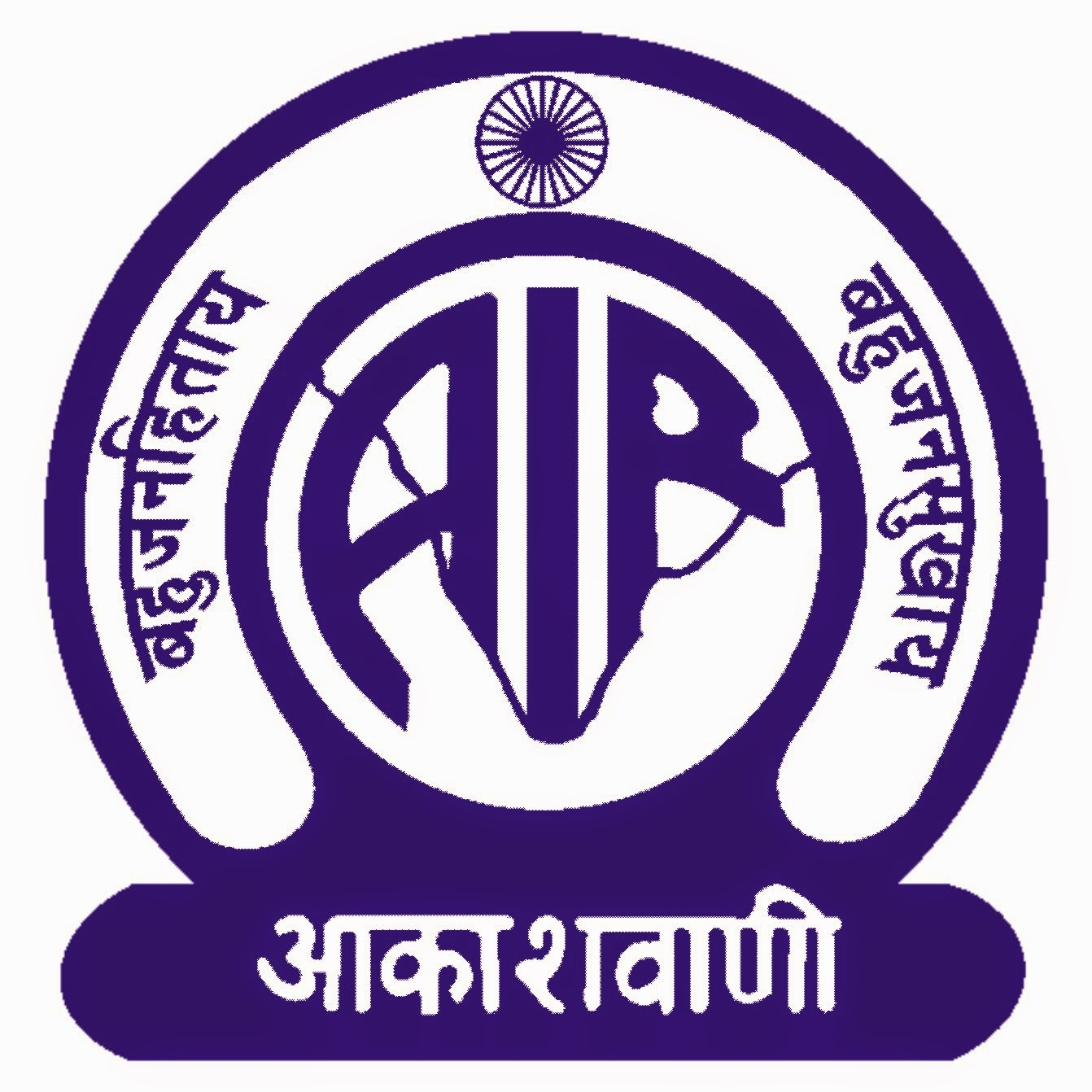Now Purchase Prasar Bharati's Rare Recordings At AIR Office