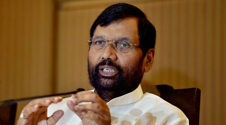 Consumer Ministry most neglected by Centre, states: Paswan