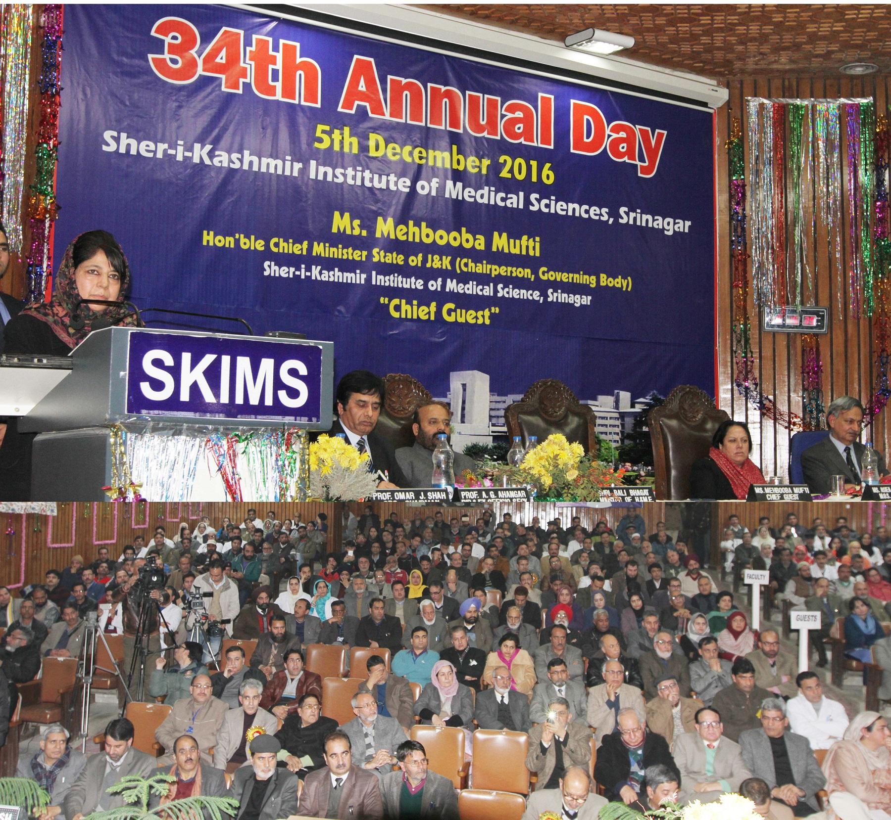 SKIMS celebrates its 34thAnnual Day