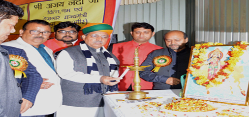 Union Minister of State for Finance & Corporate Affairs Arjun Ram Meghwal & Industries Minister C P Ganga at a function in Jammu.
