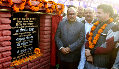 Deputy Chief Minister Dr Nirmal Singh inaugurating a receiving station at Rajouri on Friday.