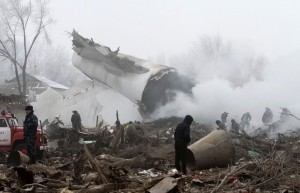 Kyrgyzstan says 32 dead after Turkish cargo plane hits village