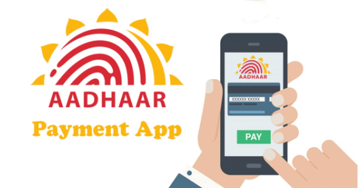 UIDAI for incentives to merchants using Aadhaar payment system