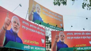 PM's photos at petrol pumps violate model code: EC