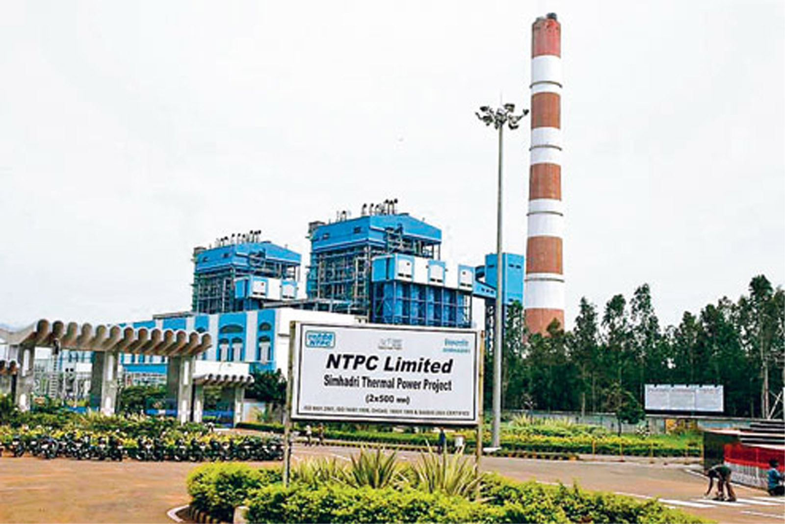 ntpc barh bihar Stock of each type of ash available at ntpc stations as on 28022018 month year fly ash availability in metric ton stock of bottom ash in barh: bihar.