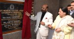 Minister for Health and Medical Education Bali Bhagat  laying foundation stone of Emergency Extension Block in GMC Jammu on Sunday.