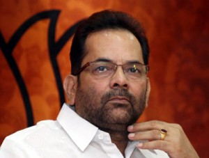 High-level panel to look  into Haj subsidy issue: Naqvi
