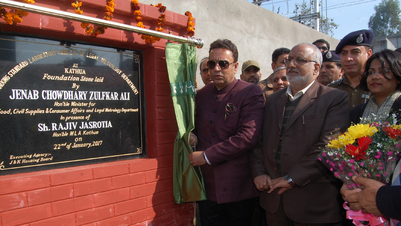 Minister for Food, Civil Supplies and Consumer Affairs Chowdhary Zulfkar Ali laying foundation stone of LMD's Working Standard Lab at Kathua on Sunday.