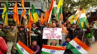 Workers of Dogra Front and Shiv Sena during a protest near Rani Park in Jammu.