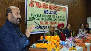Rs 15 lakh earmarked for Thalassemia patients: Bali