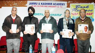A book being released at K L Sehgal Hall of Cultural Academy Jammu on Tuesday.