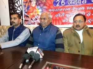 Dharam Jagran to organize Kabaddi competition on Jan 26