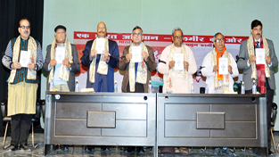 Panun Kashmir delegates releasing fact-sheet while observing Holocaust Day at Abhinav Theatre in Jammu on Thursday.