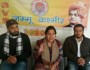 New recruitment policy for stone  pelters not acceptable: ABVP