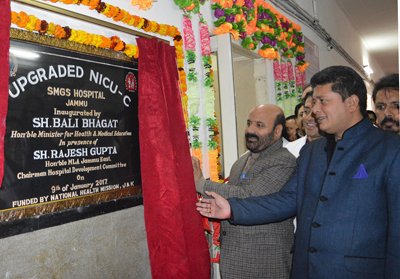 Minister for Health and Medical Education Bali Bhagat inaugurating Neo-Natal Intensive Care Unit (ICU) at SMGS Hospital on Monday.