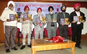 Punjabi Sahit Sangam organizes  literary-cum-cultural event