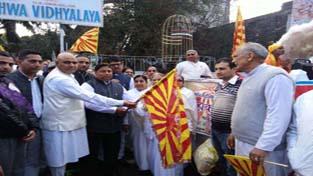 Jammu West MLA, Sat Sharma flagging off Maha Shiv Jayanti rally.