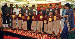 UP HSS celebrates  annual day function