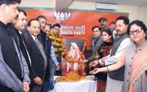 BJP remembers  Chhatrapati Shivaji