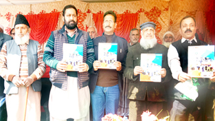 Dignitaries releasing School Magazine 'Aaghaz' at HSS in Poonch.