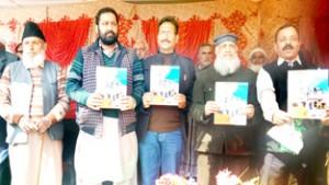 School Magazine 'Aaghaz' released