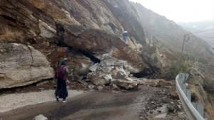 Kishtwar-Doda-Batote highway closed due to landslide