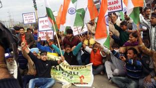 JBA members protesting at Narwal Chowk in Jammu.