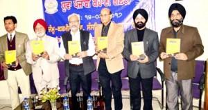 Yuva Kahani Goshthi organized